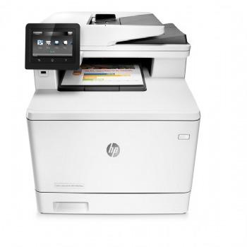 Máy In HP Color Laserjet Pro MFP M477fnw